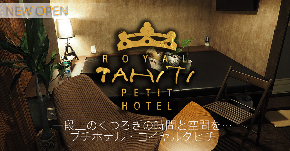 royal-top